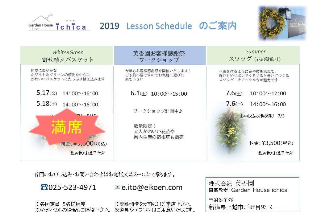 http://www.eikoen.com/upload/4f952211cf1f4a302b036c895885339a3bd8cee5.jpg