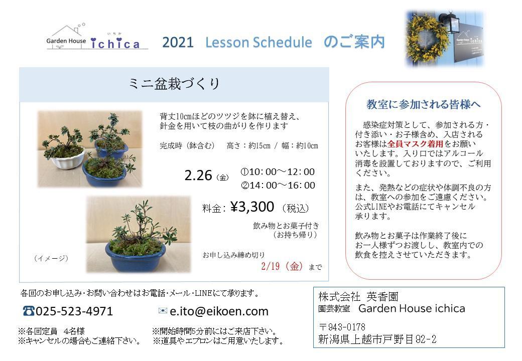 http://www.eikoen.com/upload/7b7b2448bdbe68e678813d07b09e3ce399afe1e1.jpg