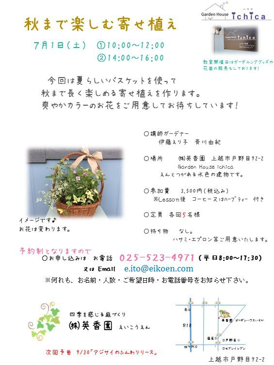 http://www.eikoen.com/upload/b0aff2fc1f98d1cad53f74454a45fda0f1a6ba31.jpg