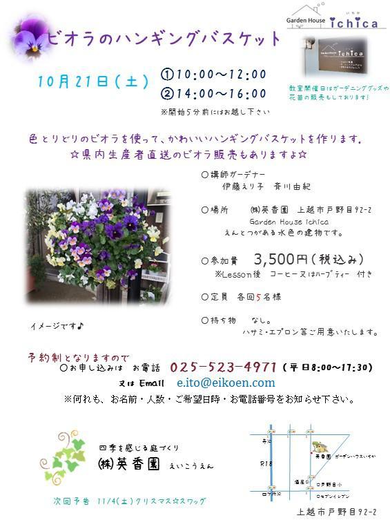 http://www.eikoen.com/upload/d290ce32c951b31f251e80f43b4208d6007b137e.jpg