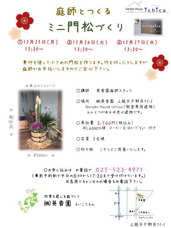http://www.eikoen.com/upload/e6f9e7388334e29eda6fe1e3955c89b36c0117fe.jpg