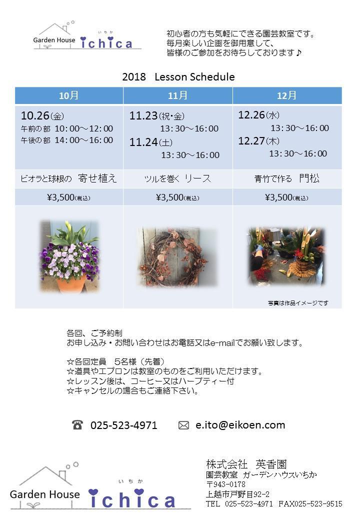 http://www.eikoen.com/upload/e93afb50988f412c9960b2f00a2aa7d3450b8587.jpg